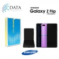 SM-F700F Galaxy Z Flip